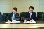 Ngân hàng Shinhan Việt Nam mua lại mảng bán lẻ của ANZ tại Việt Nam