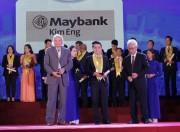 Maybank Kim Eng tăng vốn điều lệ lên 1.056,11 tỷ đồng