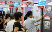 Nguyễn Kim áp dụng nhiều khuyến mãi cho các sản phẩm mùa hè