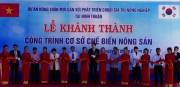 Tập đoàn CJ khánh thành nhà máy gia công ớt bột tại tỉnh Ninh Thuận