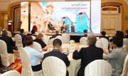 Hơn 150 nhà đầu tư quốc tế tham dự Hội nghị các nhà đầu tư VinaCapital 2017