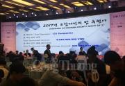 Doanh nghiệp Hàn Quốc ủng hộ từ thiện gần 4,7 tỷ đồng