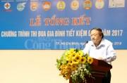 Năm 2017: TP. Hồ Chí Minh tiết kiệm điện đạt hơn 860 tỷ đồng