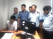 TP. Hồ Chí Minh triển khai Hệ thống quản lý, giám sát hải quan tự động tại cảng biển