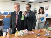 TP. Hồ Chí Minh tạo mọi điều kiện thuận lợi cho các nhà đầu tư Nhật Bản