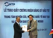 TP Hồ Chí Minh sẽ xây dựng trung tâm về chuyển giao công nghệ