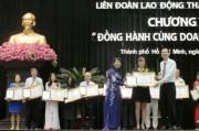 Liên đoàn Lao động TP. Hồ Chí Minh: Đồng hành cùng doanh nghiệp chăm lo cho người lao động