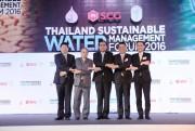 Tìm biện pháp bảo vệ nguồn tài nguyên nước trong khu vực
