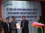 G7 TECH đầu tư vào Khu công nghệ cao TP. Hồ Chí Minh