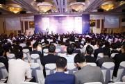 Diễn đàn Vietnam CEO Forum 2016: Liên kết sức mạnh Việt