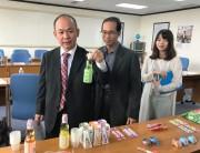 Khởi động chương trình Japan Fair 2017