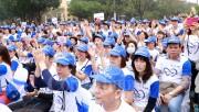 """Đi bộ diễu hành chào mừng """"Ngày sức khỏe răng miệng thế giới"""""""