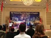 Singapore tiếp tục là nhà đầu tư lớn nhất tại TP HCM