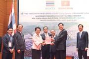 Quảng Ninh trao giấy chứng nhận đầu tư cho Tập đoàn Amata Việt Nam