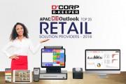 Dcorp R-Keeper lọt top nhà cung cấp giải pháp POS hàng đầu châu Á- Thái Bình Dương