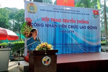 khoi doanh nghiep thuong mai trung uong tai tphcm to chuc hoi thao cong nhan vien chuc lao dong