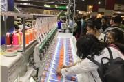 Sắp diễn ra Triển lãm máy móc thiết bị ngành công nghiệp dệt may Việt Nam