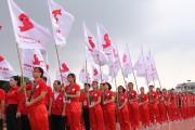 Hành trình Đỏ 2017 sẽ đi qua 31 tỉnh, thành phố