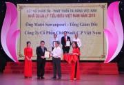 C.P.Việt Nam đoạt giải thưởng Kinh tế xanh quốc gia năm 2018