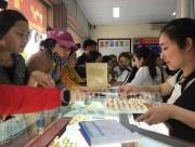 TP. Vinh: Người dân chen chân mua vàng lấy may ngày vía Thần tài