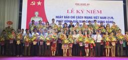 Nghệ An phát động Giải Búa liềm vàng năm 2018