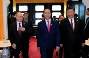 Khai mạc Hội nghị các nhà lãnh đạo kinh tế APEC lần thứ 25:  Tạo động lực mới, cùng vun đắp tương lai chung