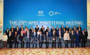 Tuyên bố chung Hội nghị Liên Bộ trưởng Ngoại giao – Kinh tế APEC 2017