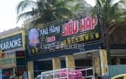 Đà Nẵng: Thống nhất số điện thoại hỗ trợ khách du lịch