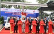 Khánh thành trạm xạc điện nhanh năng lượng mặt trời đầu tiên tại Việt Nam
