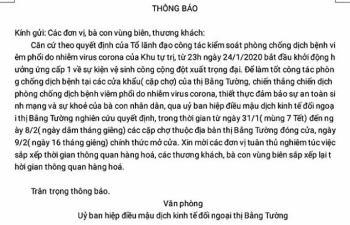 dong cua cho bien gioi bang tuong den 822020