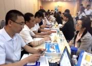Doanh nghiệp linh kiện ô tô Sơn Đông - Trung Quốc tìm đối tác Việt Nam