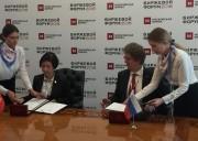 HNX và MOEX ký kết hợp tác phát triển thị trường vốn
