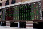 Thị trường chứng khoán phái sinh tăng trưởng khả quan