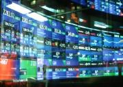 Giám sát giao dịch trên thị trường chứng khoán phái sinh