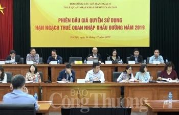 dau gia thanh cong han ngach nhap khau duong nam 2019