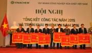 Công ty Cổ phần Supe Phốt phát và Hóa chất Lâm Thao: Đón nhận Cờ thi đua của Chính phủ