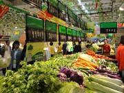 6 tháng đầu năm, tổng mức bán lẻ trên địa bàn Hà Nội tăng 7,1%