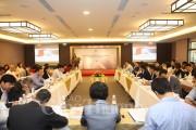 Hoàn thiện chính sách liên quan đến hợp tác công tư
