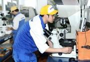 Thu hút FDI 11 tháng vượt 33 tỷ USD