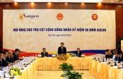 ASEAN đạt được nhiều thành tựu quan trọng trên mọi lĩnh vực