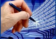 Thí điểm quản lý xuất nhập khẩu sản phẩm phần mềm