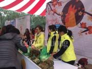 Phiên chợ Tết 0 đồng dành cho người nghèo lần đầu tiên tổ chức tại Hà Nội