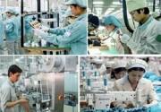 Doanh nghiệp Việt cần hợp tác và liên kết để nâng cao năng lực cạnh tranh