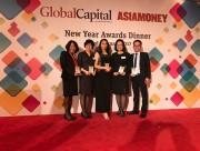 BIDV nhận 12 giải thưởng do Tạp chí Asiamoney trao tặng