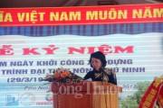 Quảng Nam: Kỷ niệm 40 năm xây dựng công trình đại thủy nông Phú Ninh
