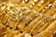Giá vàng SJC giảm khi giá vàng thế giới tăng nhanh