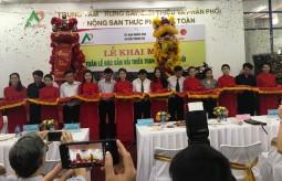 Khai mạc Tuần lễ đặc sản vải thiều Thanh Hà tại Hà Nội