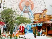 Công viên Hồ Tây giảm giá vé dịp Giáng sinh