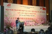 Hà Nội - Nhật Bản đẩy mạnh hợp tác xúc tiến đầu tư
