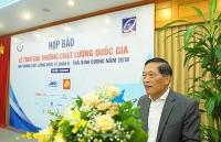 75 doanh nghiep duoc chon trao giai thuong chat luong quoc gia 2018